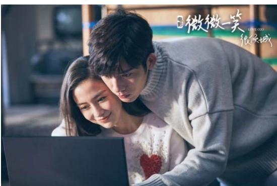 井柏然杨颖与杨洋郑爽火拼《微微一笑很倾城》,影版剧版占上风?