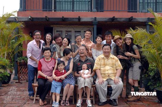 新浪电视榜第四季港剧候选--《两妻时代》