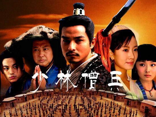 Thiếu Lâm Tăng Binh - Image 1