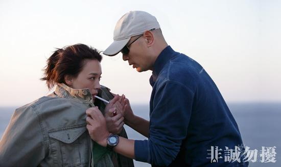 资料图片:电影《非诚勿扰》精美剧照(25)