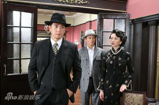 资料图片:电视剧《上海迷案-1937》剧照(33)