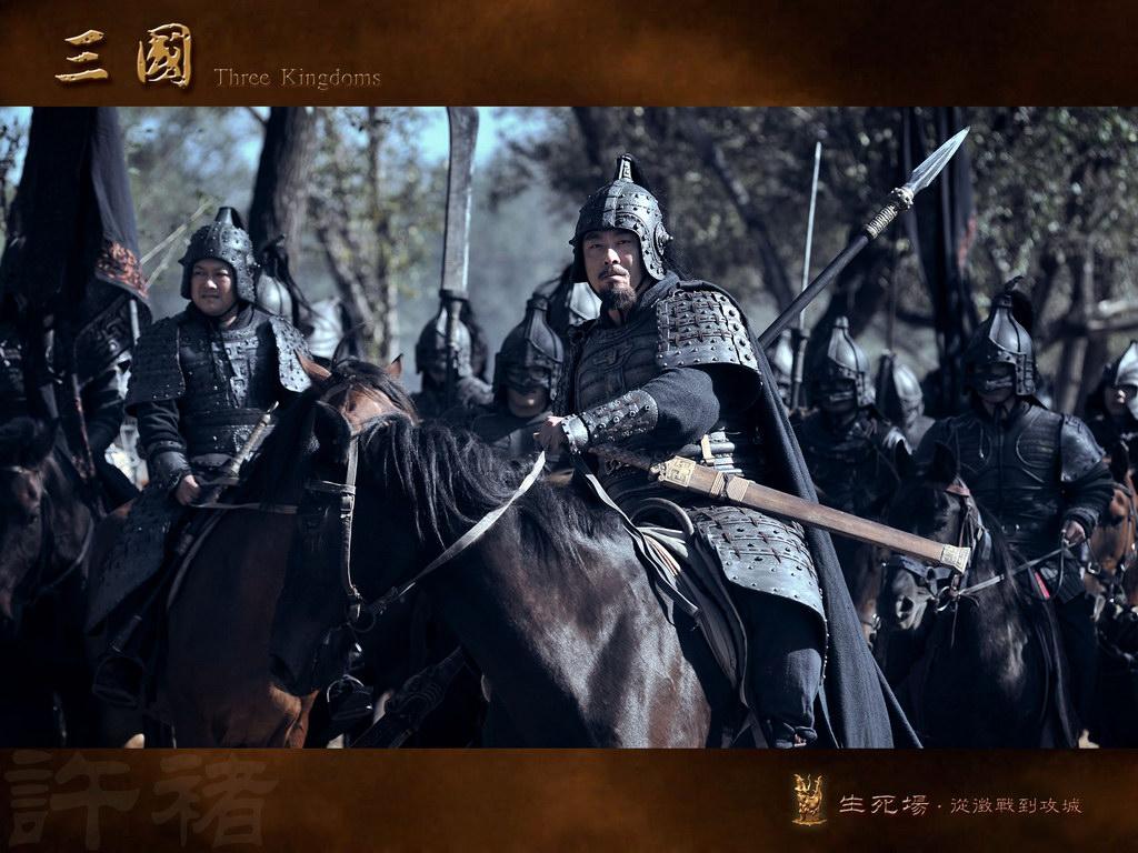 图文:新版《三国演义》剧照之生死场--将军许诸