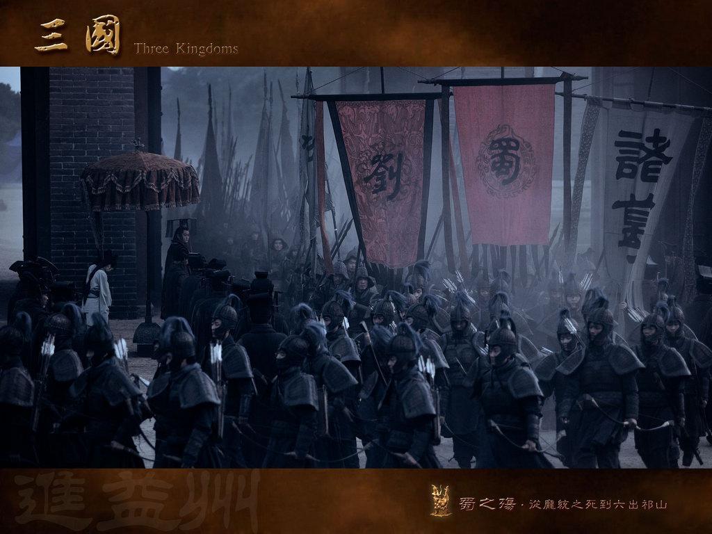 [灰常点评]新版电视剧《三国演义》公布高清剧