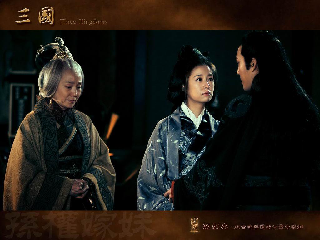 被周瑜利用的孙权妹妹孙尚香嫁给了刘备,最后竟为刘备投江自尽