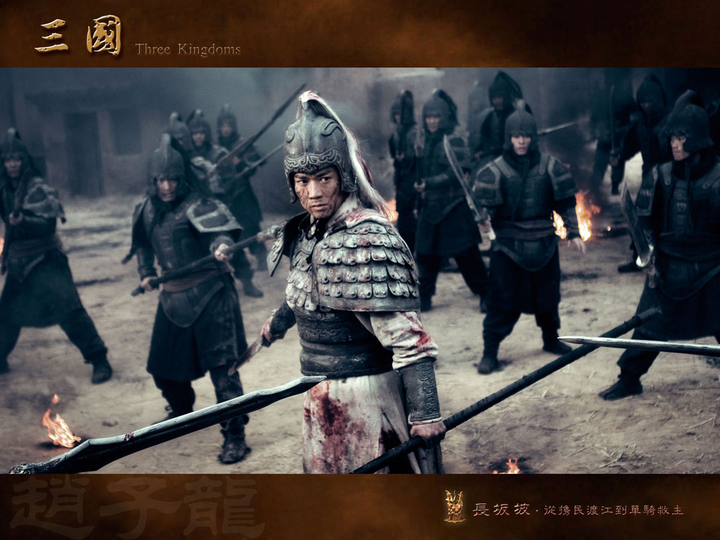 新版 三国演义 剧照之长坂坡 赵子龙英勇负伤图片