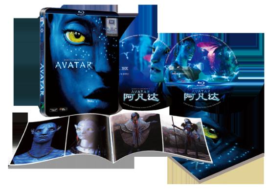 《阿凡达》蓝光DVD4月22日上市内地同步引进