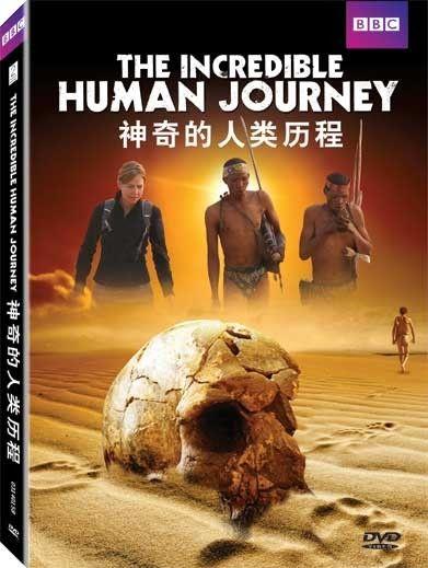 bbc纪录片《神奇的人类历程》发行(图)