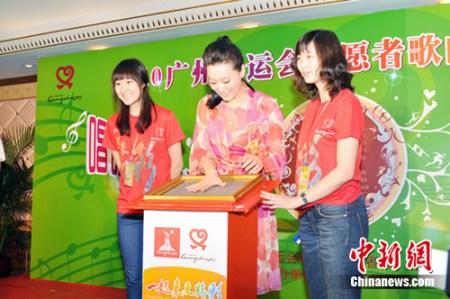 谭晶荣膺广州亚运会宣传大使身体力行参与推广