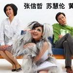 话剧《露露听我说》时间:12月12日-12月13日地点:北京展览馆剧场