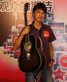 沈阳-吉他型男