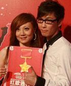 济南-时尚的红歌组合