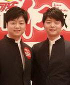 郑州-twins兄弟