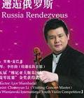 上海爱乐乐团音乐会时间:6.6地点:上海音乐厅