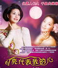 桐瑶・邓丽君音乐会时间:9月22日地点:广州星海音乐厅