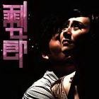 话剧《剩女郎》9月15日-10月10日上海话剧艺术中心