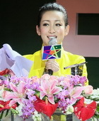 秦海璐获最佳女主角感慨演好大赤包很难