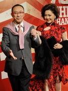 毛俊辉与夫人胡美仪