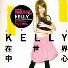 台湾G-MUSIC风云排行榜07年第四十七期(组图)