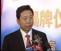 董事长康伟接受采访