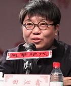 导演田沁鑫