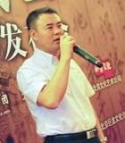 北青文化总经理张洪生