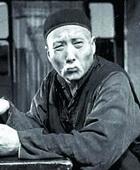 1958-《茶馆》-王利发
