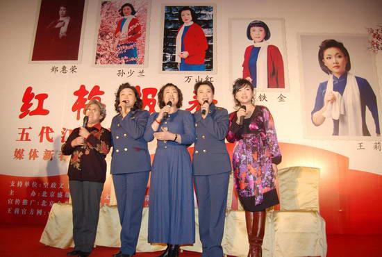 五代江姐同唱 红梅赞 王莉演绎新一代江姐