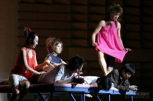 舞台剧《开心麻花2007-疯狂的石头》登陆人艺