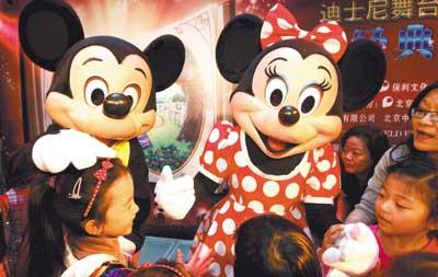 《迪士尼舞台剧》正式启动 米奇米妮率先亮相