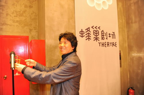 蜂巢剧场开业好友道贺孟京辉新版犀牛现峥嵘