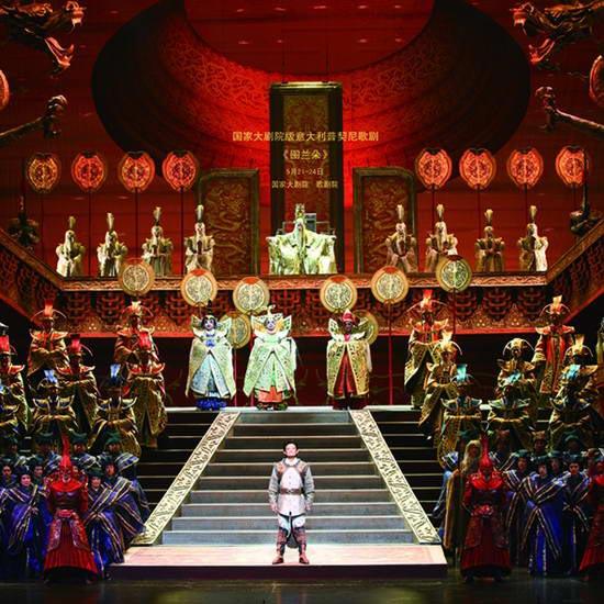 资料:09大剧院歌剧节剧目--歌剧《图兰朵》