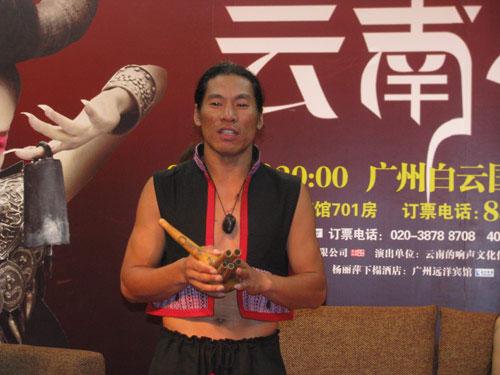 《云南的响声》广州宣传杨丽萍老师很谦虚(图)