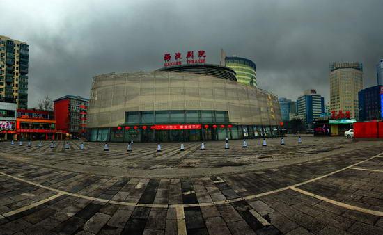 资料图片:国家话剧院--海淀剧院