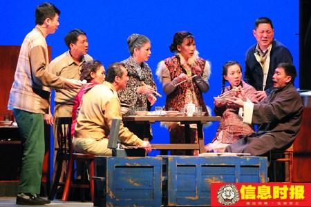 《宝岛一村》巡演催泪将于下月登陆世纪剧院