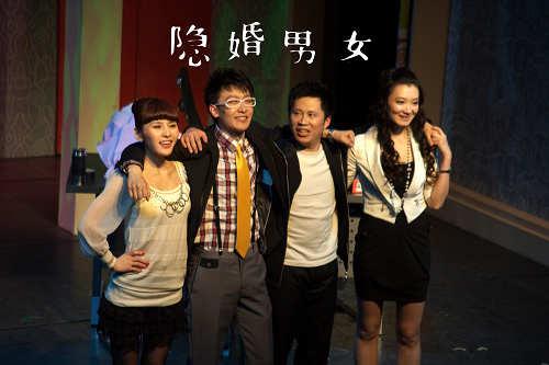 导演李伯男解密职场规则《隐婚男女》将登上海