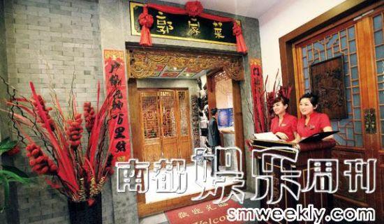 郭家菜主打传统菜式,设计布局也很中式。摄影_邵欣