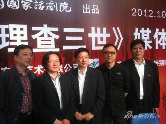 《理查三世》主创亮相上海国际艺术节