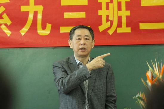 中戏戏文系博士生导师黄维若