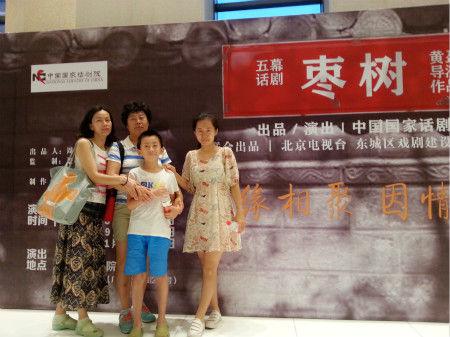 三代人一起看《枣树》