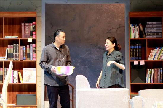 魏雪漫在剧中扮演一个小保母