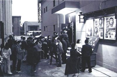 人艺小剧场:见证一代戏剧人的执着探索(组图)