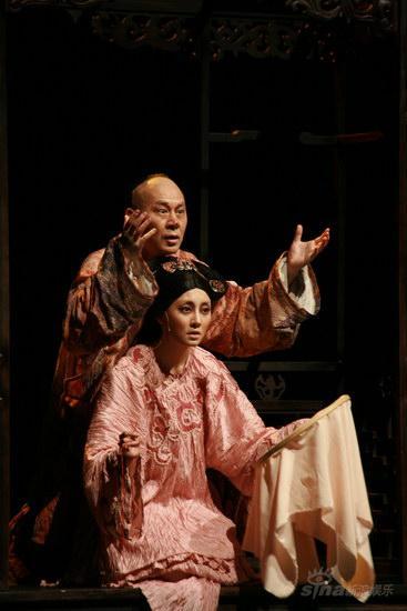 图文:《天朝》华丽首演--芹圃和媳妇谈话