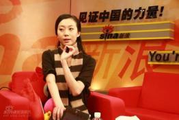 刘岩首度讲述奥运受伤故事感谢爱人的支持(图)
