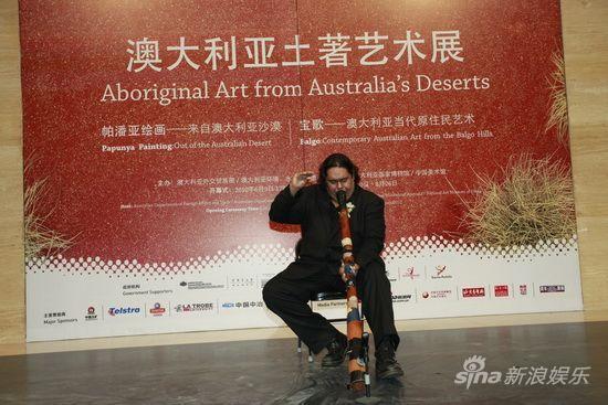 图文:澳大利亚文化年揭幕-土著艺术家