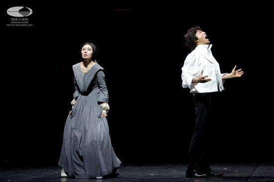 """继今年4月受邀在首都剧场演出之后,该剧此次将""""入驻""""新落成的国家话剧院舞台"""