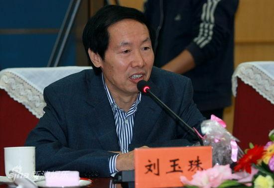 文化部文化产业司司长刘玉珠