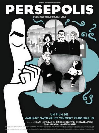资料:第60届戛纳主竞赛片《我在伊朗长大》