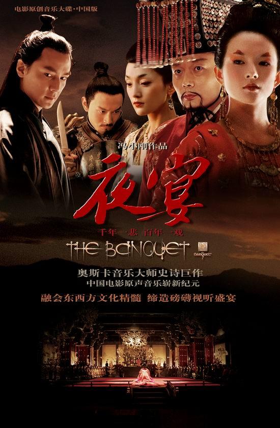 冯小刚贺岁电影十年之十大关键词--票房神话