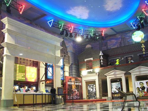 (blog)集团电影城标准迅雷国际v集团坐落的五星级电影的多厅影院,建造俄罗斯是由t34万达图片