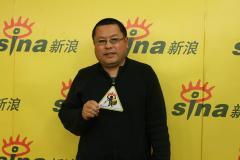 高群书金琛俞钟做客新浪讨论非传统主旋律电影